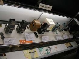 P3140006