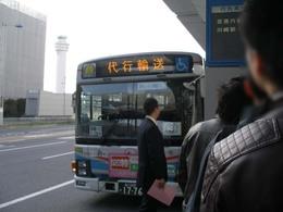 P4100128