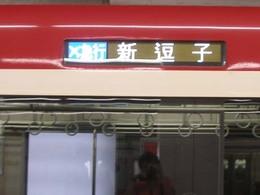 P5160298