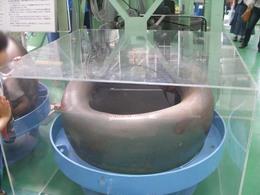 P5220083