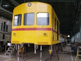 P5300160