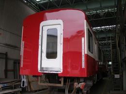 P5300175