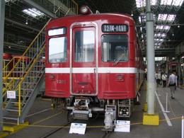 P5300183
