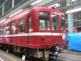 P5300211