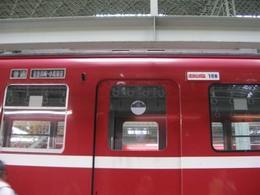 P5300216
