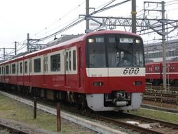 P5300127