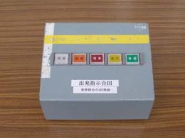 P5300155