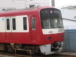 P5300231
