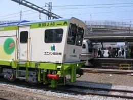 P6120134