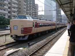 P6120212
