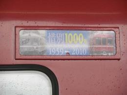 P6270126