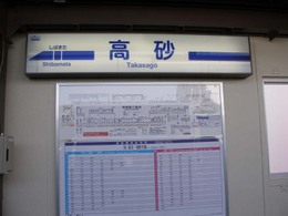 P7100074
