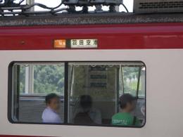P7190052