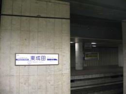 P7190222