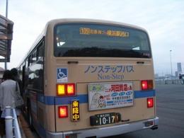 P9260328