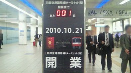 201010202005000