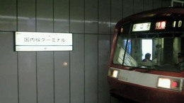 201010212101001