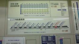 201010212057000