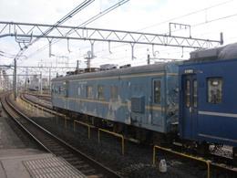Pb200008