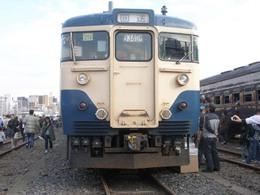 Pb200095