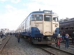 Pb200099