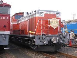 Pb200160