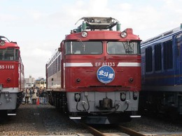 Pb200188