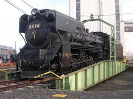 Pb200206