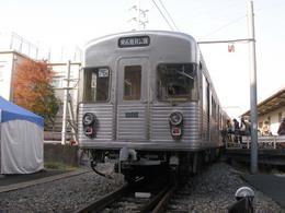 Pb280124