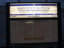 Pb210248