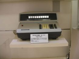 Pc230061