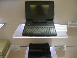 Pc230067