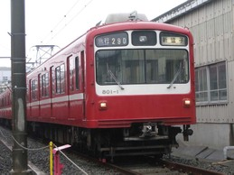 P5290041