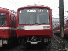 P5290042