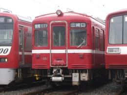 P5290043