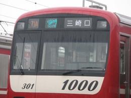 P5290049