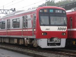 P5290053