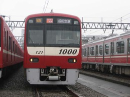 P5290055