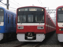 P5290056