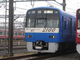 P5290057