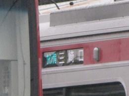 P5290059