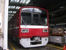 P5290031