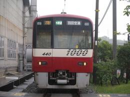 P5290063