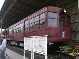 P5290078