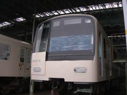 P5290096