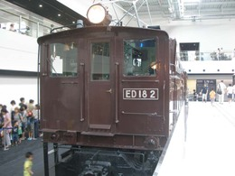 P8080036