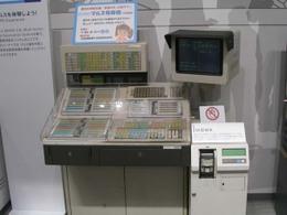 P8080099