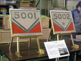 Pb050020