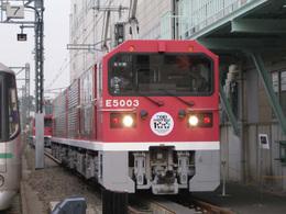 Pb050133