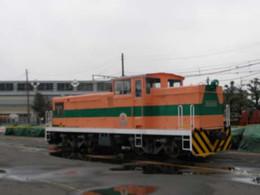 P2250061